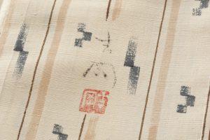 吉岡幸雄作 紬着物のサブ5画像
