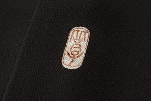 田島比呂子作 留袖のサブ7画像