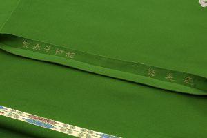 龍村平蔵製 袋帯「威毛錦緑色」のサブ6画像