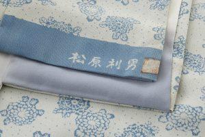 松原利男作 藍型染小紋のサブ6画像