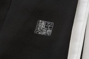 千總製 留袖のサブ7画像
