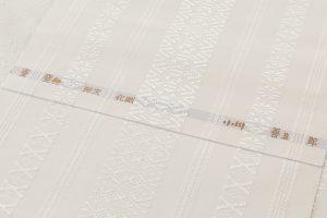 人間国宝 小川善三郎作 献上博多織名古屋帯のサブ4画像