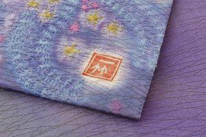 初代久保田一竹作 袋帯のサブ7画像