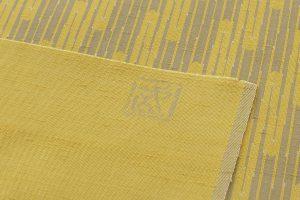 北村武資作 紬着物のサブ6画像