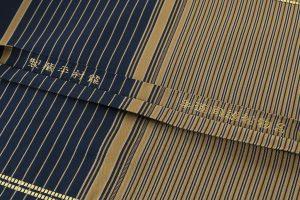 龍村平蔵製 袋帯「名物船越間道手」のサブ6画像