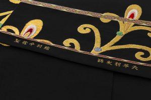 龍村平蔵製 袋帯「天平羽衣錦」のサブ6画像