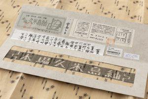 夏久米島紬のサブ7画像