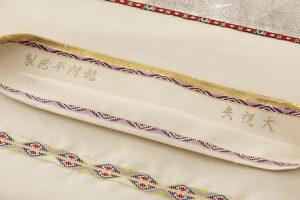 龍村平蔵製 袋帯「大祝矢」のサブ5画像
