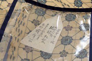人間国宝 玉那覇有公作 琉球紅型芭蕉布地 着尺のサブ4画像