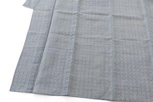 次呂久幸子作  八重山上布 着物のサブ2画像