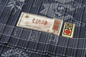 弓浜絣 綿着物のサブ7画像