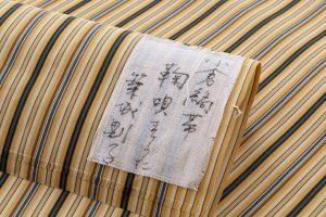 築城則子作 小倉織名古屋帯地のサブ4画像