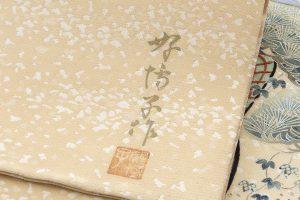 熊谷好博子作 袋帯のサブ7画像