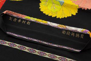 龍村平蔵製 袋帯「貝錫蒔絵菊」のサブ5画像