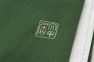 染繍工芸大羊居製 色留袖のサブ8画像