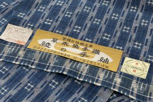 綾の手紬染織工房作 綾の手紬 着尺のサブ4画像