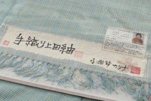 小岩井カリナ作 上田紬 着尺のサブ4画像
