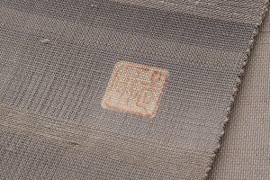 曽根武勇作 袋帯のサブ4画像