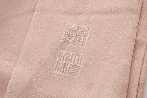 東京染繍大彦製 色留袖のサブ8画像