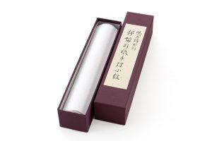 児玉博型紙 江戸小紋 着尺のサブ4画像