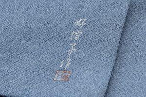 熊谷好博子作 袋帯のサブ6画像
