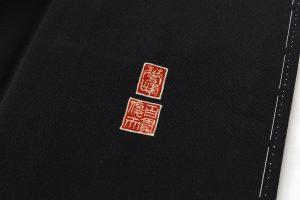 百貫華峰作 本加賀友禅留袖のサブ7画像