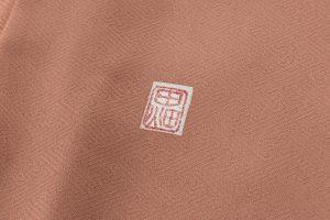 田畑喜八作 色留袖地のサブ6画像