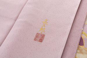 福田喜重作 刺繍訪問着のサブ9画像