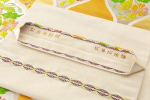 龍村平蔵製 袋帯「雅楽桜草文」のサブ6画像