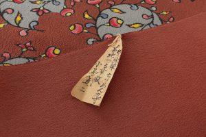 小島貞二作 型絵染名古屋帯地のサブ4画像
