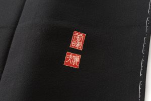 百貫華峰作 本加賀友禅留袖のサブ6画像