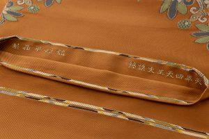 龍村平蔵製 袋帯「天平四天王文旗錦」のサブ5画像