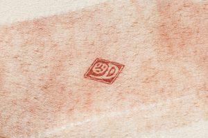 木原明作 染名古屋帯のサブ7画像