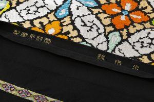 龍村平蔵製 袋帯「米市錦」のサブ4画像