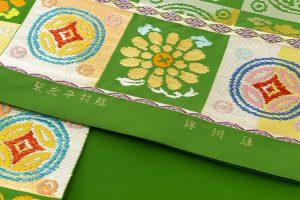 龍村平蔵製 袋帯地 「遠州錦」のサブ6画像