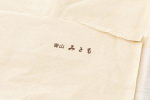 柳 崇作 お召し着物「渋木地縞」のサブ7画像