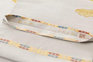 龍村光翔製 袋帯 「鎧文錦」のサブ6画像