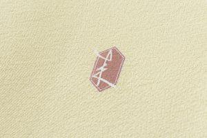 ニ代目由水十久作 本加賀友禅訪問着「秋桜」のサブ7画像