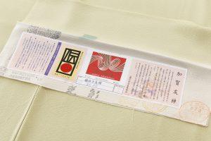 ニ代目由水十久作 本加賀友禅訪問着「秋桜」のサブ9画像