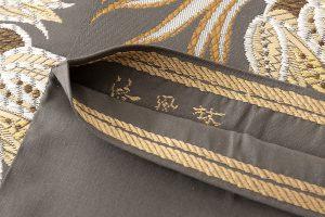 洛風林製 全通柄袋帯のサブ5画像