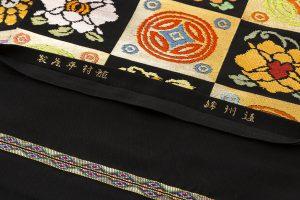 龍村平蔵製 袋帯「遠州錦」のサブ5画像