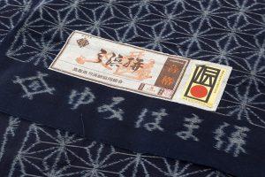 弓浜絣 綿着尺のサブ4画像