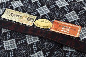 矢加部チロヨ作 久留米絣 着尺のサブ4画像