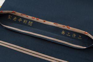 龍村平蔵製 袋帯「三作三島」のサブ5画像