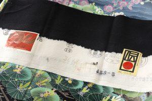 毎田健治作 本加賀友禅留袖のサブ9画像