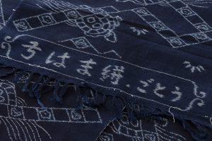 ごとう絣店製 弓浜絣 綿着尺のサブ4画像