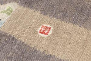 福村廣利作 袋帯のサブ5画像