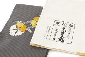 志ま亀製 絽名古屋帯のサブ6画像