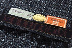 田中キヨコ作 久留米絣 着尺のサブ4画像