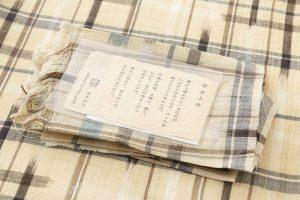新里玲子作 宮古上布 着物のサブ6画像